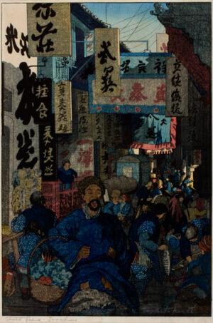 KEITH Elisabeth (1887-1956) - 'Street Scene, Soochow'.