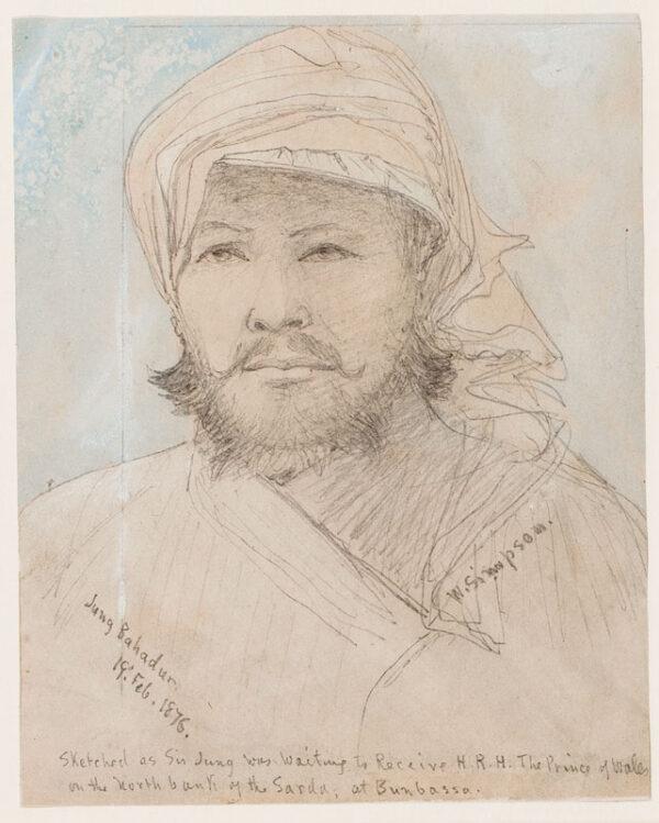 SIMPSON William (1823-1899) - 'Jung Bahadur' (H.